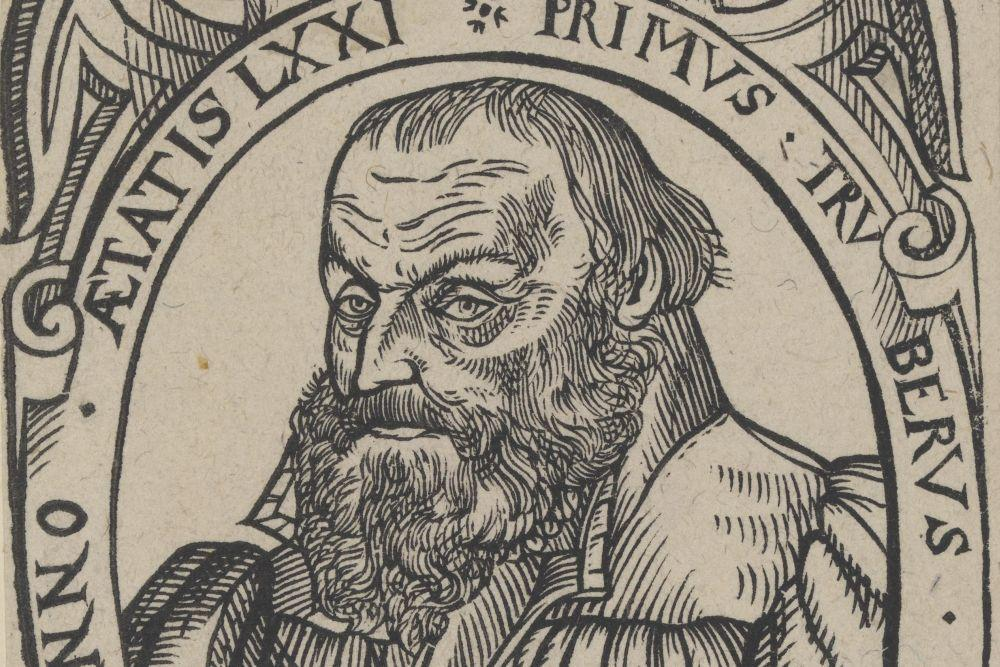 Primus Truber, copper engraving, 1578. Image: Wikipedia, in the public domain
